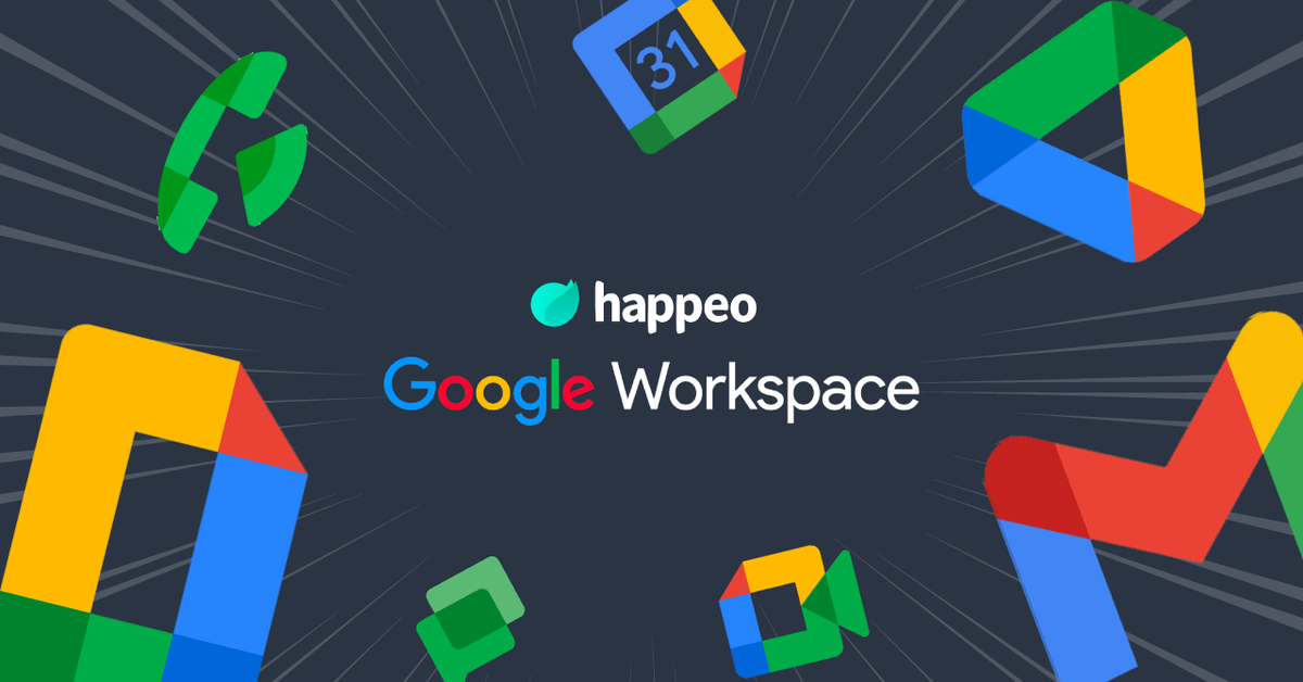 Google Workspace: 17 most frequently asked questions in 2021